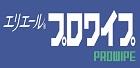 エリエールビジネスサポート デジタルカタログ