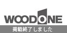 MediaPress-Net ウッドワン(旧版カタログ)