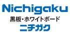 日学株式会社 デジタルカタログ