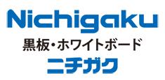 日学株式会社デジタルカタログ