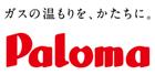 株式会社パロマ デジタルカタログ