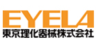 東京理化器械株式会社 デジタルカタログ