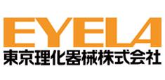 東京理化器械株式会社デジタルカタログ