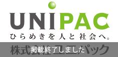 株式会社ユニパックデジタルカタログ