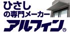 株式会社アルフィン(共和) 庇(ひさし)の総合カタログ