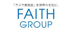 フェースグループデジタルカタログ