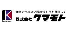 株式会社クマモトデジタルカタログ