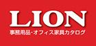 MediaPress-Net ライオン事務器