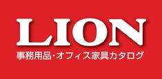 MediaPress-Netライオン事務器