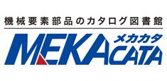 株式会社日伝カタログ集合サイト メカカタ