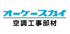 オーケー器材株式会社WEBカタログ