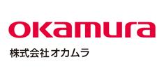 株式会社岡村製作所デジタルカタログ
