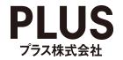 プラス株式会社 デジタルカタログ