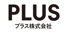 プラス株式会社デジタルカタログ