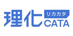 株式会社三商カタログ集合サイト 理化CATA