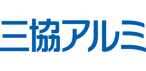 協 アルミ カタログ 三