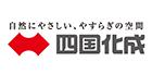 四国化成工業株式会社 デジタルカタログ