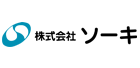 株式会社ソーキ デジタルカタログ