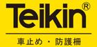帝金株式会社 WEBカタログ