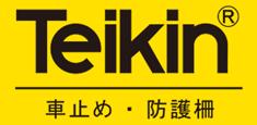 帝金株式会社WEBカタログ