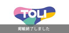 東リ株式会社デジタルブック