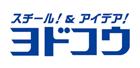 株式会社淀川製鋼所 デジタルカタログ