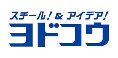 株式会社淀川製鋼所デジタルカタログ